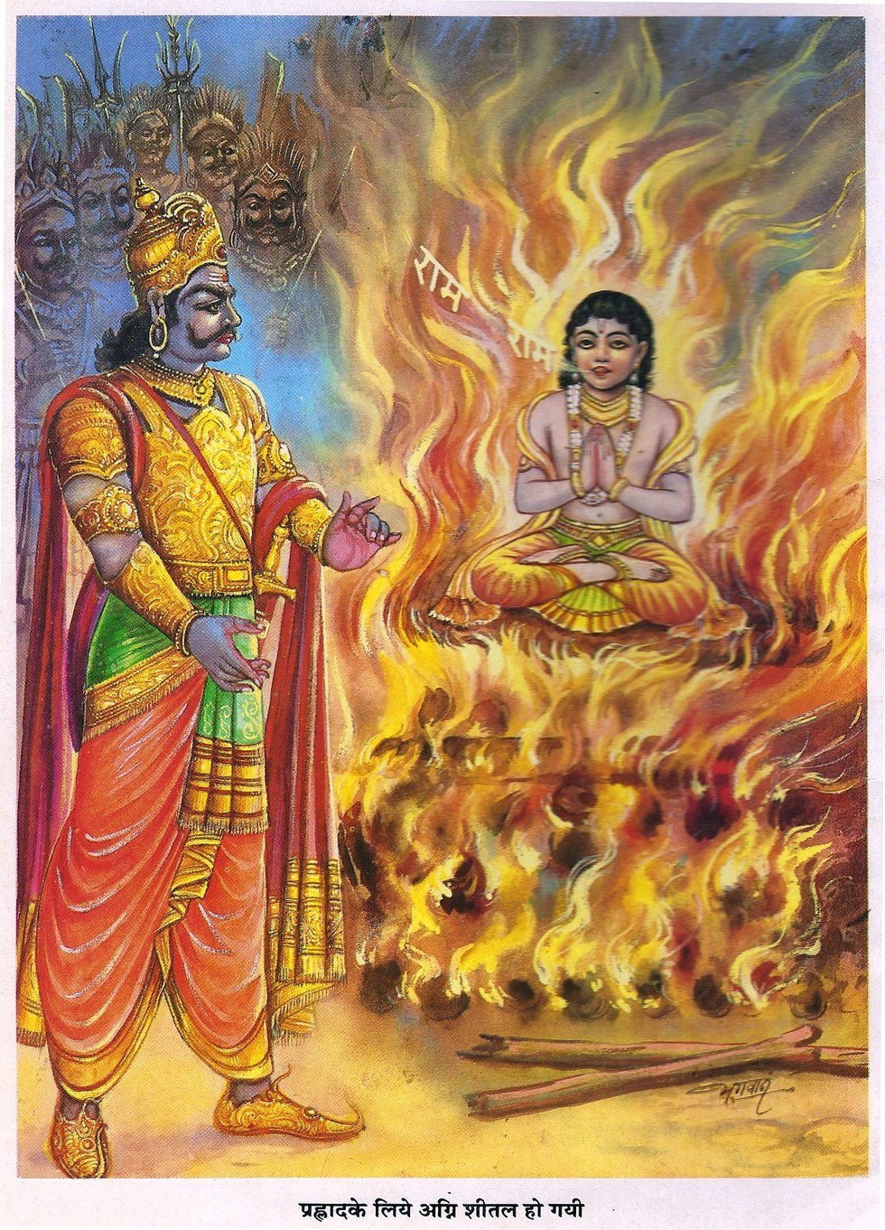 Dolyatra, Dolyatra Festival, Dolyatra Festival in West Prahlad and holika pictures