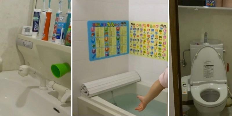 10 gr nde warum badezimmer in japan die besten der welt. Black Bedroom Furniture Sets. Home Design Ideas