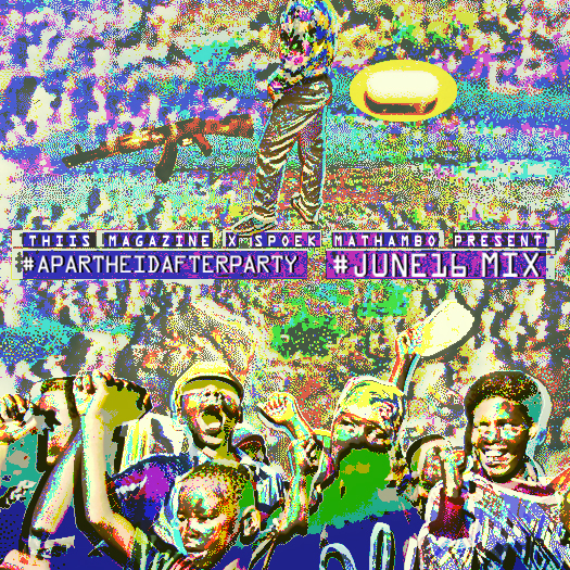 Audio: Spoek Mathambo's #APARTHEIDAFTERPARTY #JUNE16 Mix