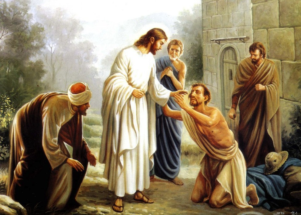 jesus reflection