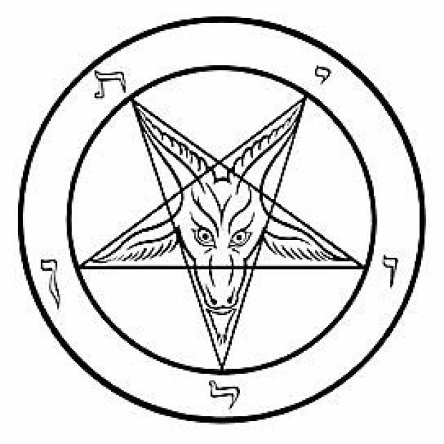 Everything You Thought You Knew About Pentagrams Is Wrong