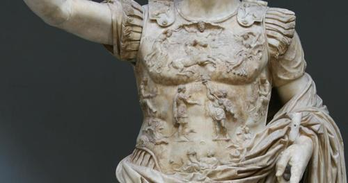 augustus breastplate