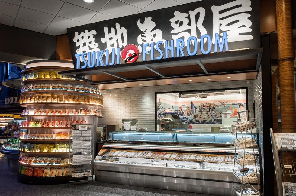 Tsukiji Fishroom in Newark Airport