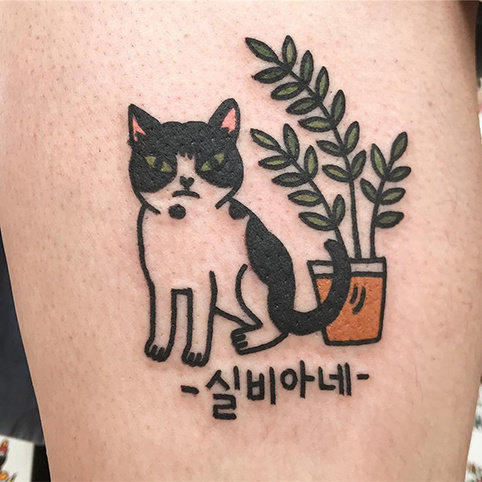 60a17c5fe Amazing Tattoos For Every Cat Lover - WOW Photos