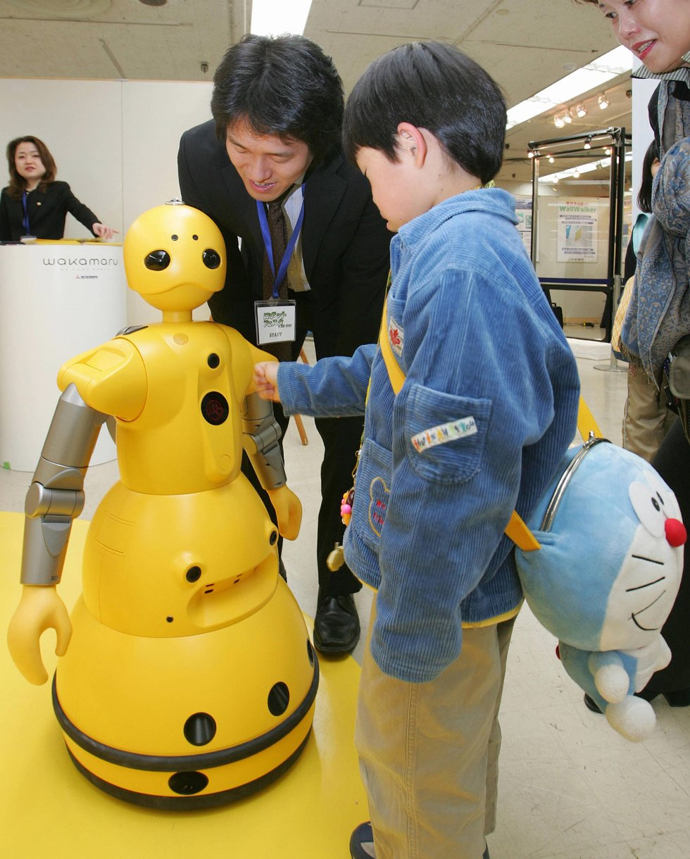 cute japanese why kawaii poop cuteness science golden learn yes things robot think