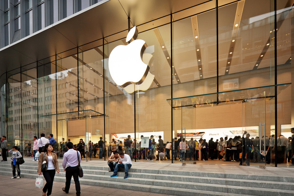 Picture of apple store
