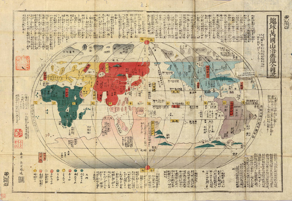 Isolated Japan Maps the Forbidden Outside World - Big Think
