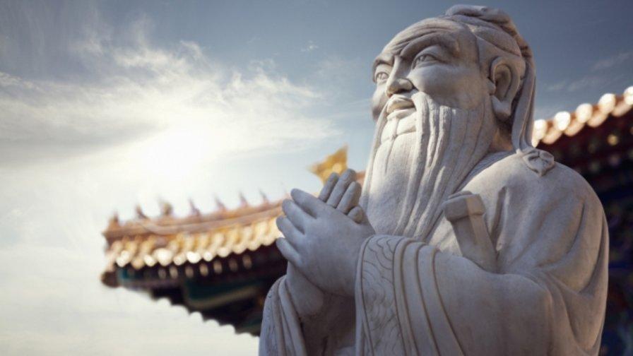 10 quotes from Confucius that explain his philosophy