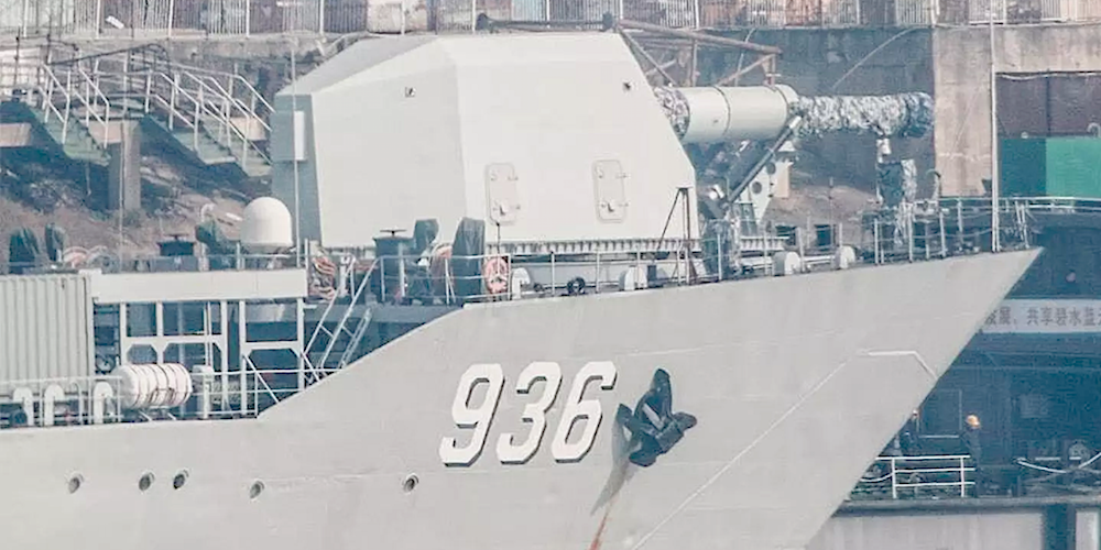 China Just Blew The US Navy's Electromagnetic Railgun Out Of The