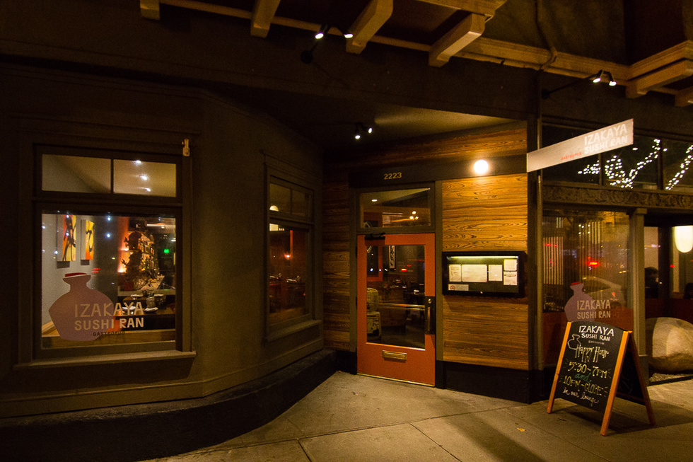 First Taste Izakaya Sushi Ran Does Japanese Pub Grub At Its Best