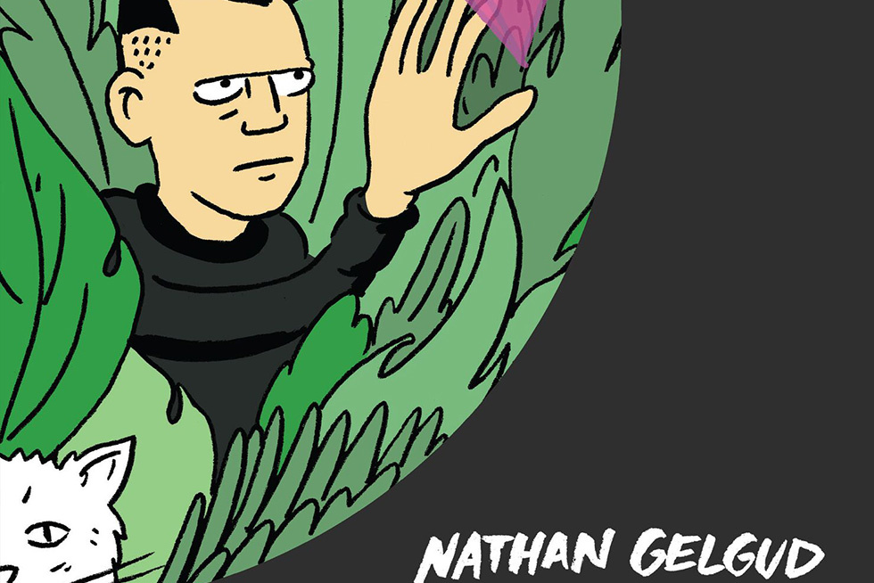Nathan Gelgud s  A House in the Jungle  Plays with Perception