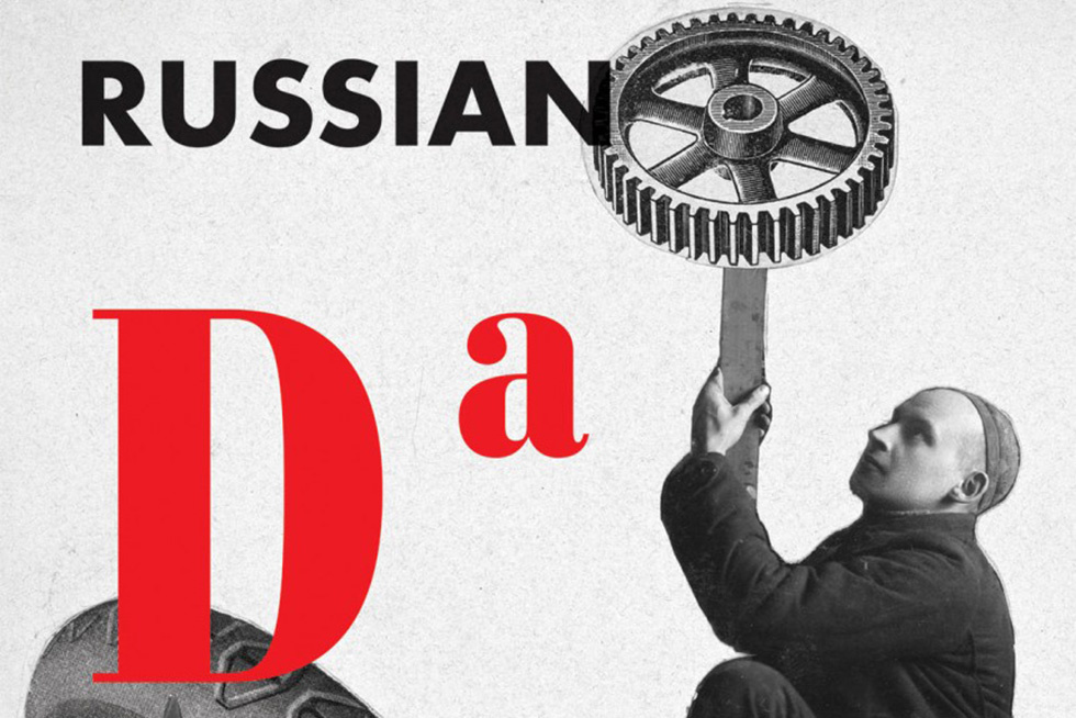 The Enigma of Russian Dada