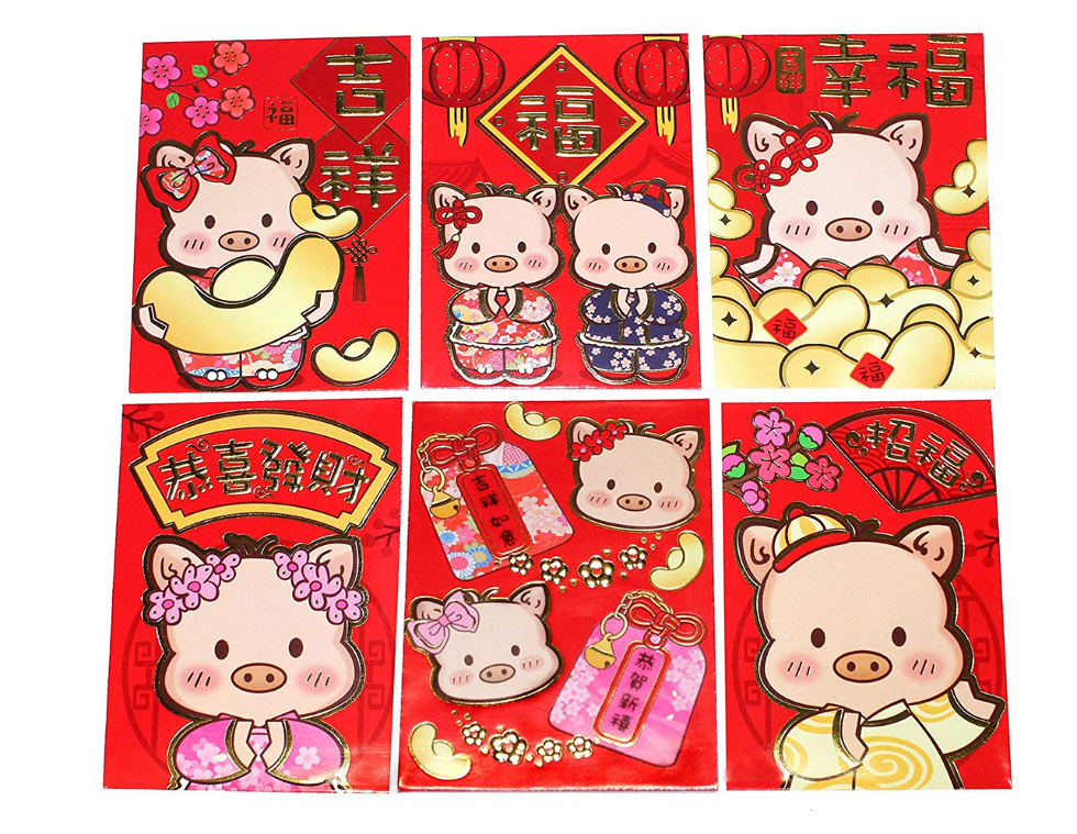 Buy the Lucore 2019 Chinese Year of The Pig Lucky Red Envelopes on Amazon