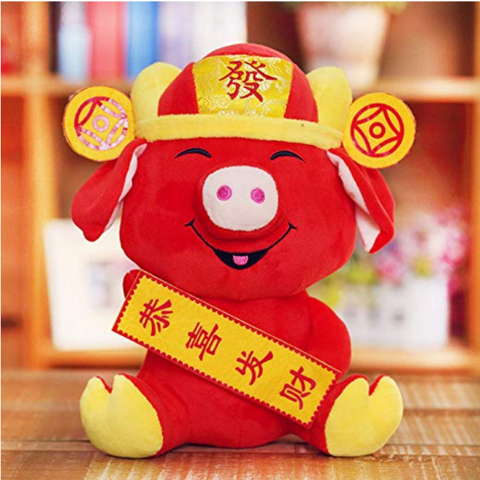 Buy the Year of The Pig Festival Decoration Plush Piggy with Greetings on Amazon
