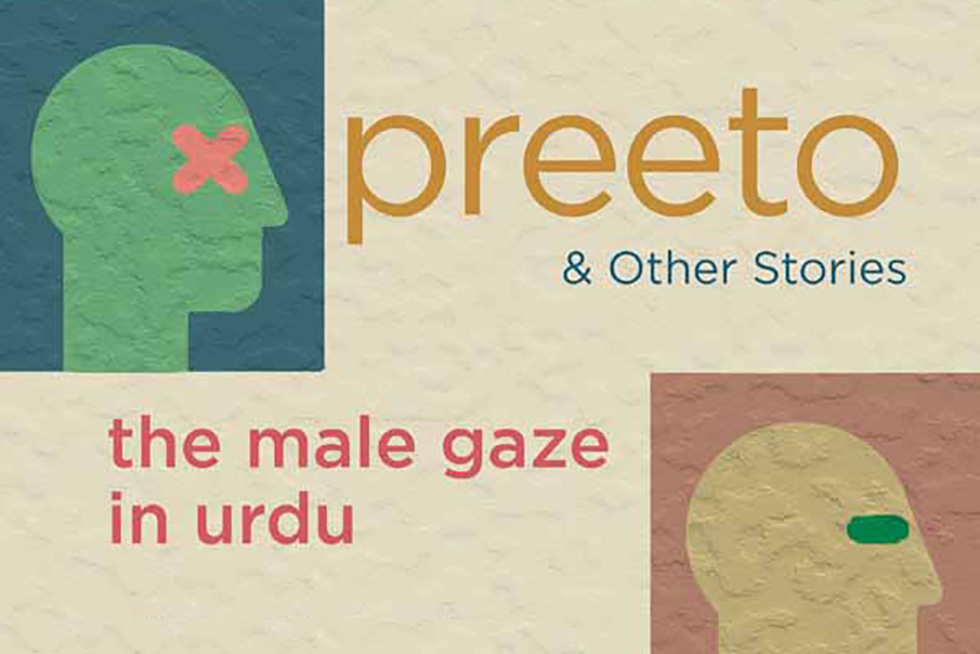 Bringing Forth the Male Gaze in  Preeto & Other Stories