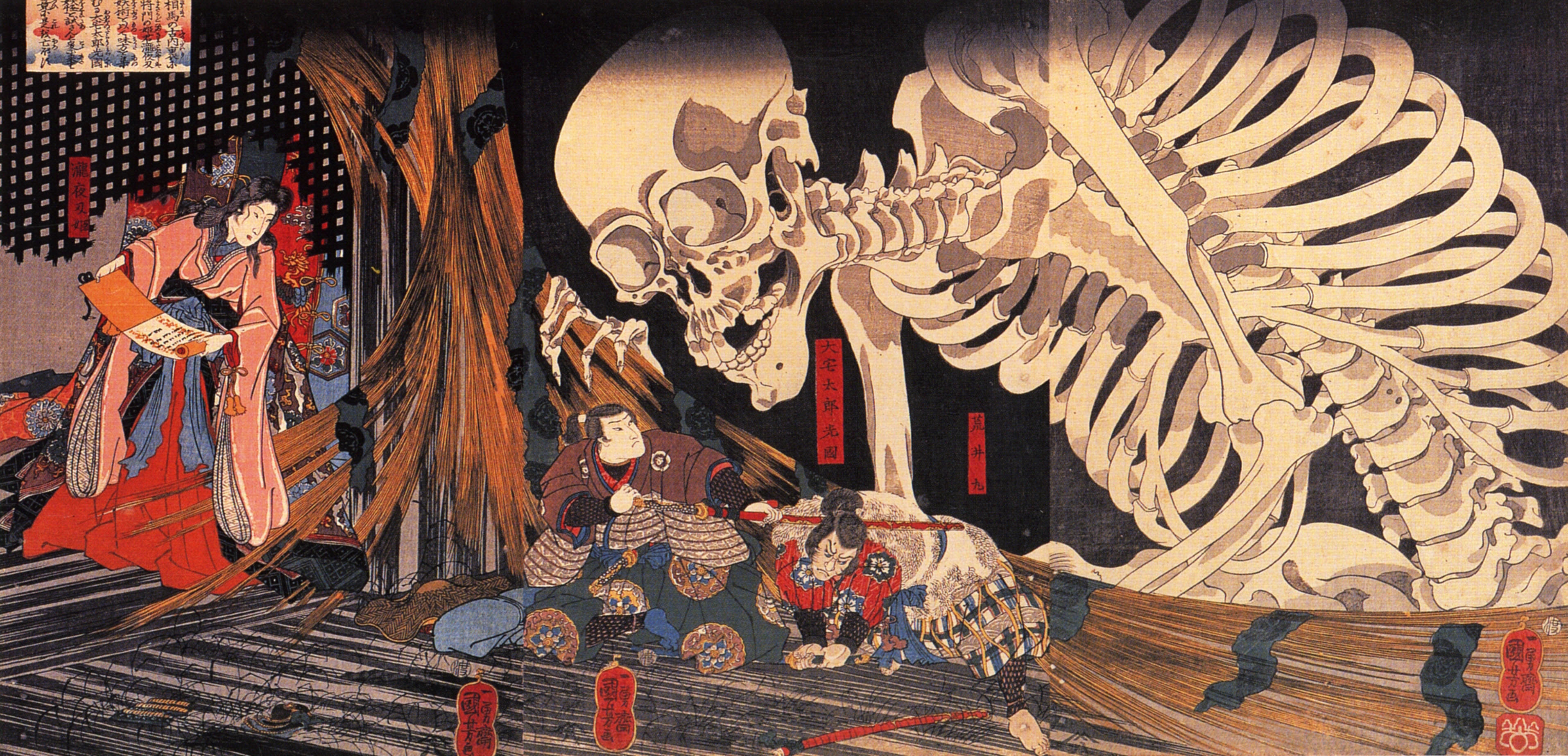 9 weird and terrifying monsters from Japanese mythology