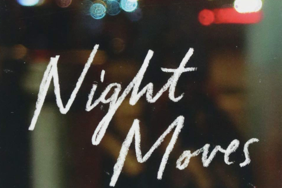 Jessica Hopper s  Night Moves : Prose Poetry for the Punk Rock Masses
