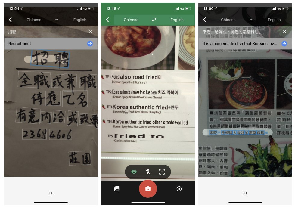 Translation apps use AI and AR to help on your vacation
