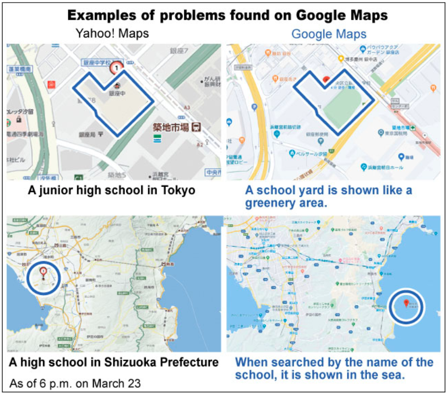 Google Map glitches in Japan move into ocean - Big Think on app store sign in, google home sign in, twitter sign in, panoramio sign in, whatsapp sign in, imessage sign in, google plus sign in, samsung apps sign in, adt pulse sign in, bing sign in, google checkout sign in, amazon sign in, spotify sign in, google dashboard sign in, microsoft sign in, calendar sign in, kik messenger sign in, google wallet sign in, google adwords sign in, google chrome sign in,