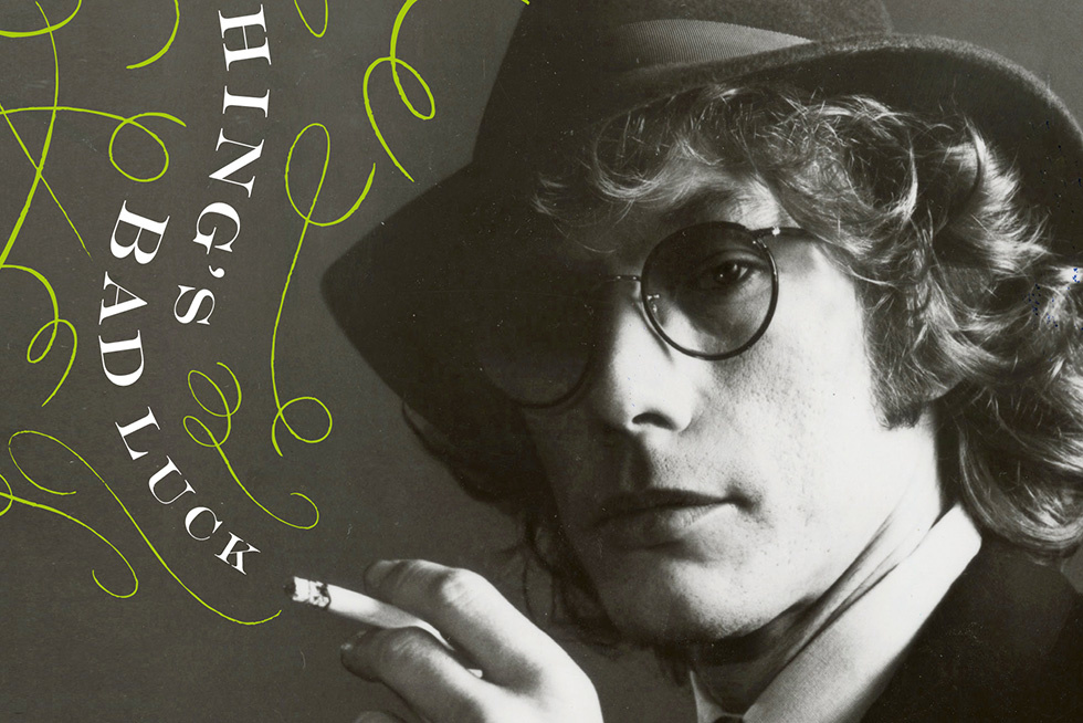On Warren Zevon, the  Kurt Vonnegut of Rock Music