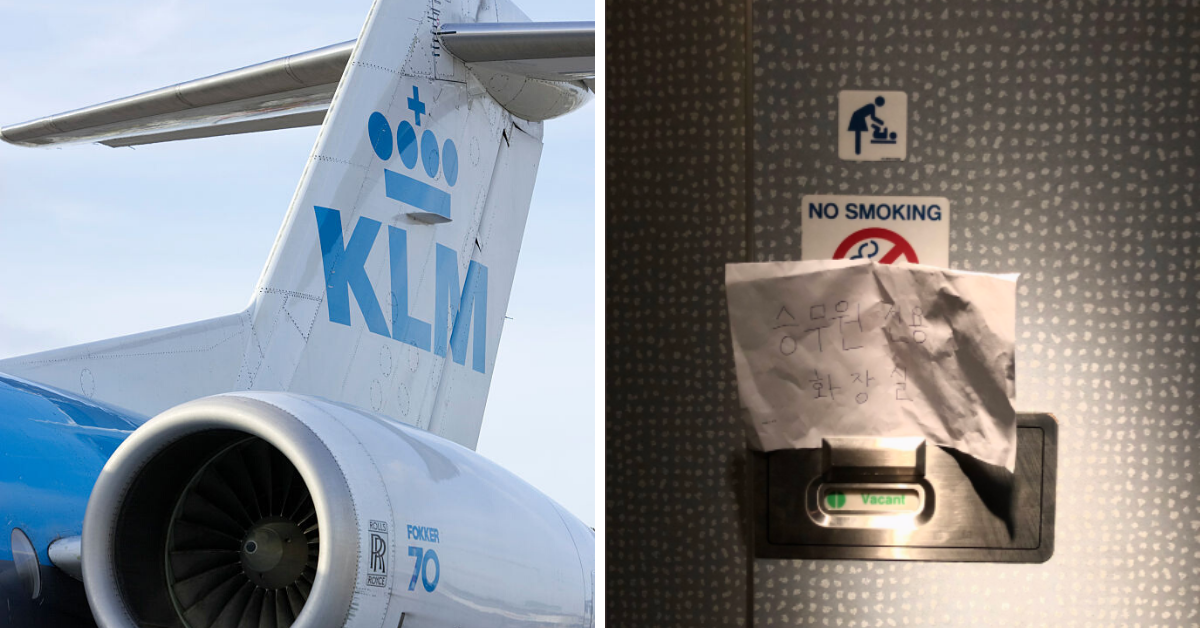 KLM Airlines Apologizes After Discriminating Against South Korean Passengers By Barring Them From Using Bathroom Amid Coronavirus Fears