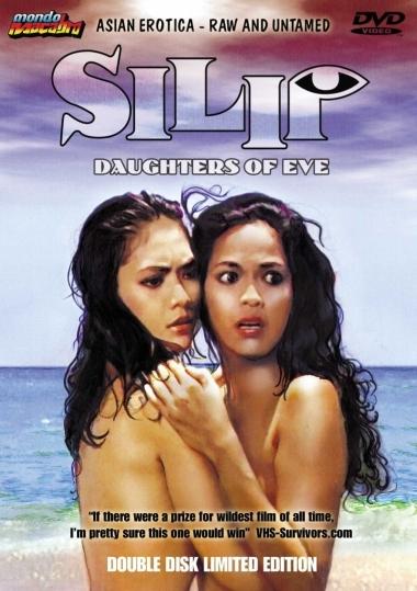 Sexy Filipino Movies 17
