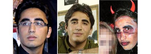 Bilawal bhutto sexy