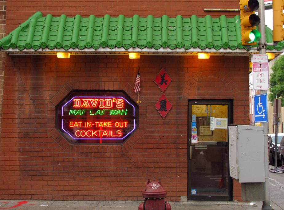 Philly's Jose Garces Heads to Chinatown for Chicken Wings and a Secret Cocktail Lair