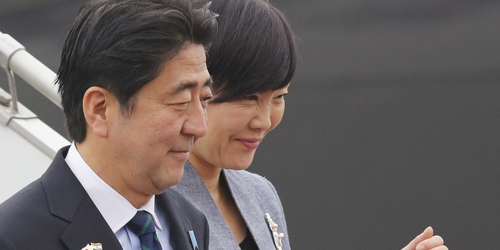 Japan's First Lady Hints At Hemp Revival