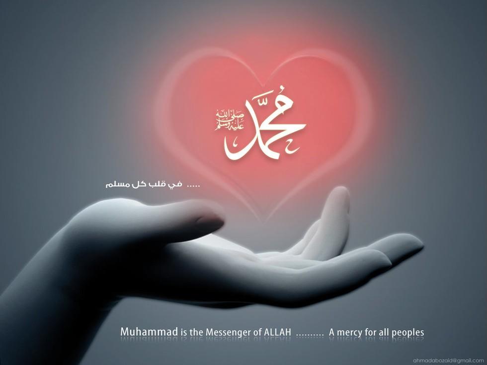 Rencontre musulmane zawaj