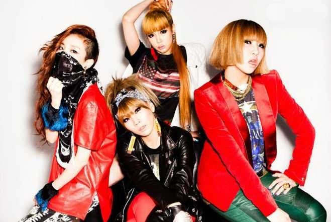 2NE1's Coming Back With Four New Singles, Including a Reggae One