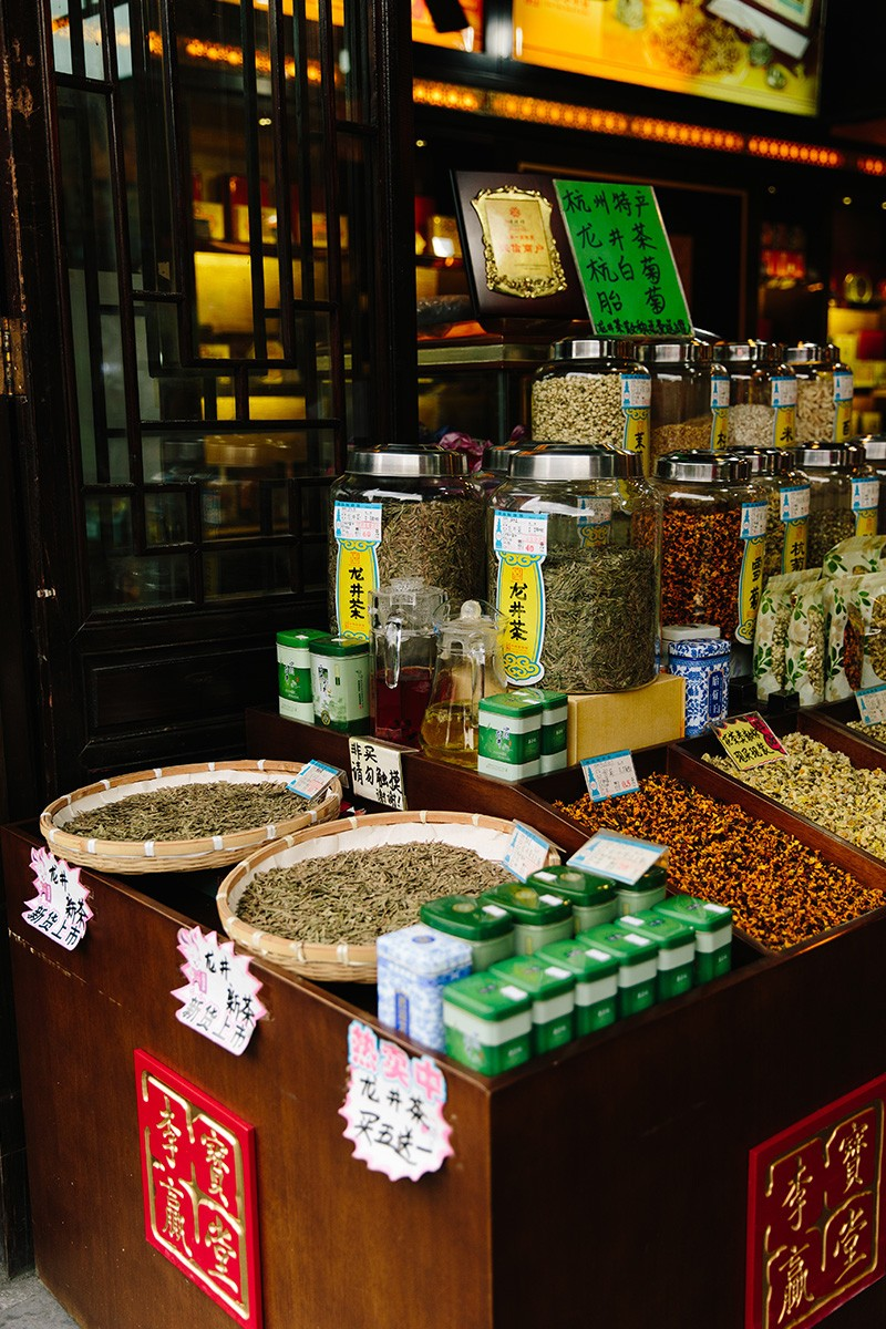 An herbal shop on Qinghefang Ancient Street, which is a section of Hefang Street, Hangzhou