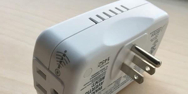 Nexia RP 100 RNX Appliance Module