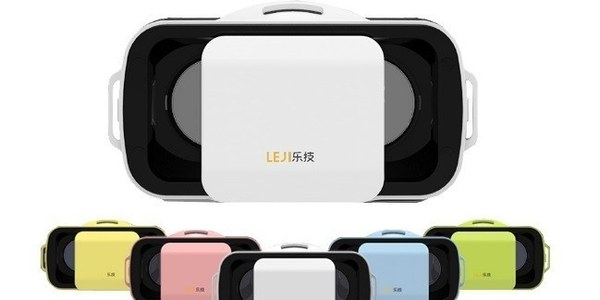 Leji VR - Best VR Headset  for Travel